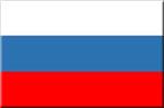 Rusia podría construir nuevo portaaviones en 2023 Russian%20Flag